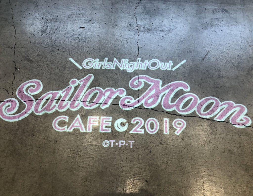 カフェ 2020 セーラームーン